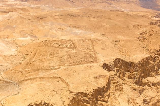 Masada (14 of 19)